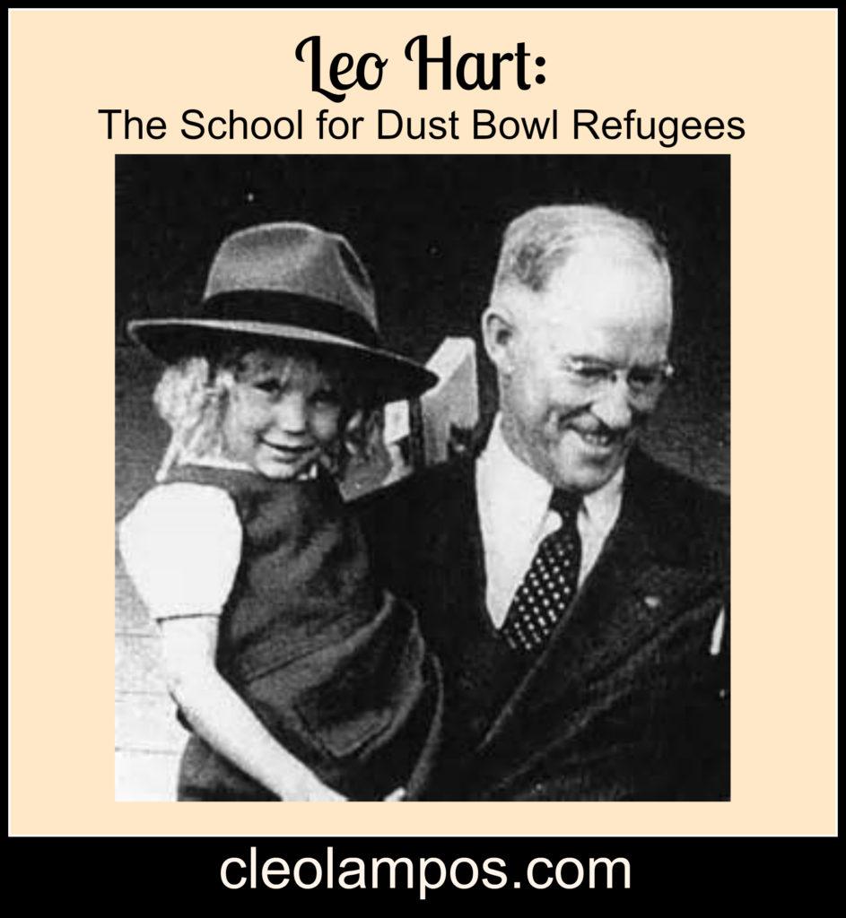 Leo Hart